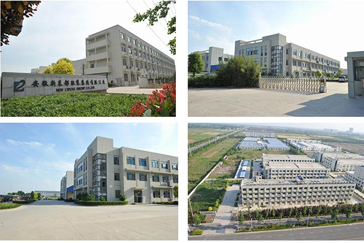 安徽亳州生产基地