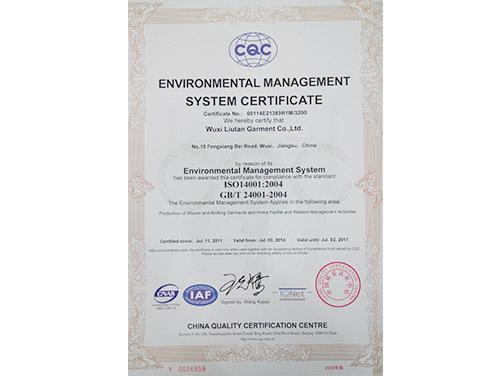 刘潭服装-ISO14001:2004证书